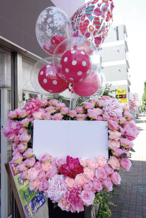 【RS-01】ピンクハート