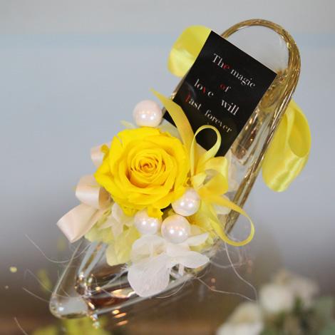 【KA-23】プリザガラスの靴(Yellow)