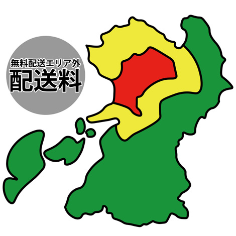 【PH-00】熊本市以外熊本県内専用送料(胡蝶蘭)
