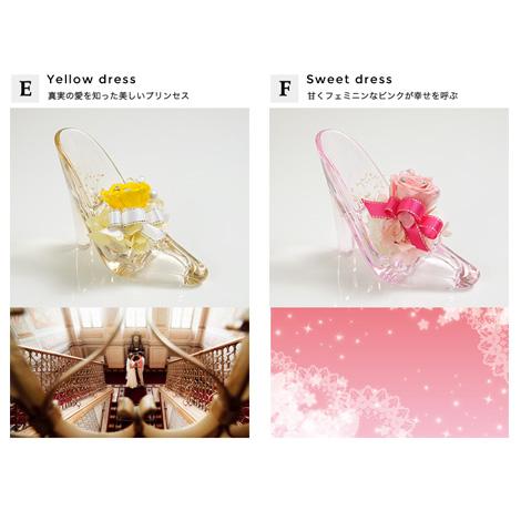 プリザーブドフラワー ガラスの靴イメージ