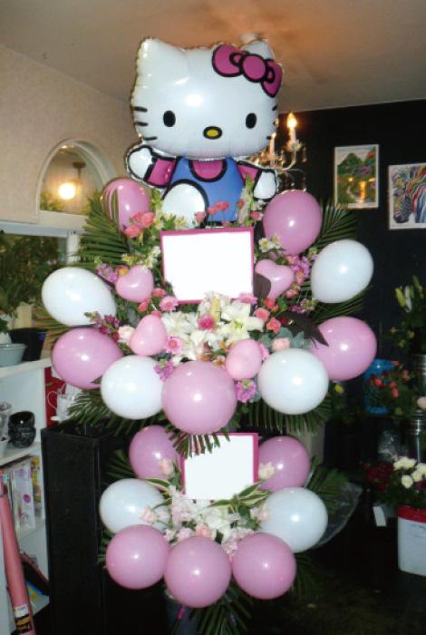 【S-16】2段式キャラクターバルーンスタンド花