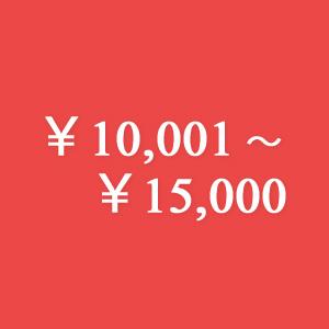 ~¥15,000